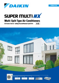 daikin super multi nx brochure cover